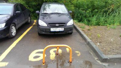 Самозахват парковочных мест во дворах куда жаловаться