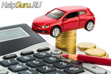 Оформление автомобиля на пенсионера налог