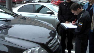 Как быстро снять арест с машины?